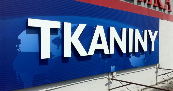 Kaseton reklamowy Poznań